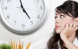 Порядок введения суммированного учета рабочего времени устанавливается