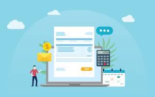 Зарплата какой счет в бухгалтерии
