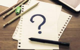 Как выбрать название ООО при открытии