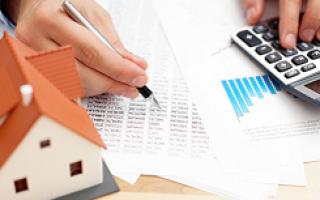 Срок полезного использования квартиры как основного средства