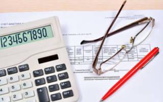 Является ли счет фактура основанием для оплаты