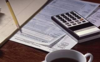 Обезличенный металлический счет налогообложение