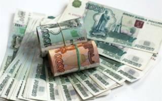Как происходит обналичивание денежных средств