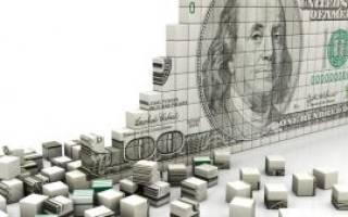 Как оплатить уставный капитал ООО после регистрации
