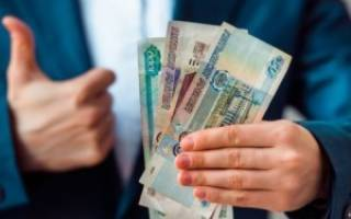 Заявление на увеличение зарплаты образец