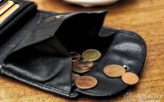 Можно ли платить зарплату меньше МРОТ