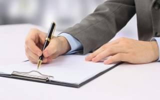 Как написать служебку на повышение зарплаты