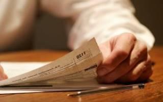 Зарплата очередность платежа 3 или 5