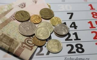 Как правильно распределить зарплату на месяц