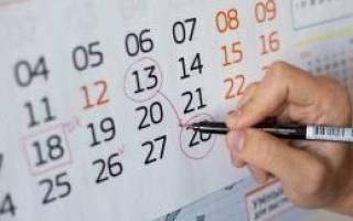 Увеличивается ли отпуск за счет праздничных дней