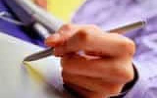 Госпошлина на какой счет отнести в бухгалтерии
