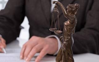 Как получить лицензию адвоката в России