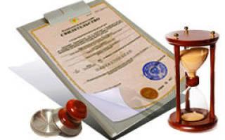Действия после регистрации ООО пошаговая инструкция