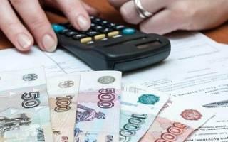 Берется ли подоходный налог с минимальной зарплаты