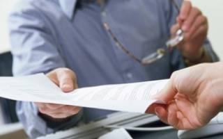 Где взять юридический адрес для регистрации ООО