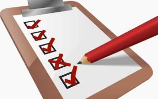 Какие документы получает ИП после регистрации