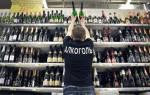 Как получить лицензию на производство алкогольной продукции