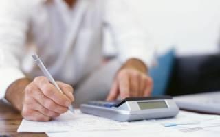 Как посчитать зарплату по окладу формула