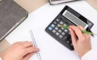 Расчет отпускных за какой период берется зарплата