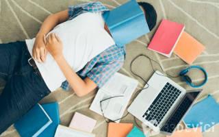 Как освоить бухгалтерский учет самостоятельно