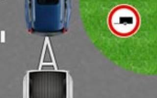 Является ли прицеп транспортным средством