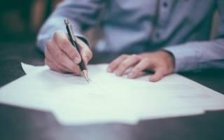Какими документами оформляют поступление основных средств