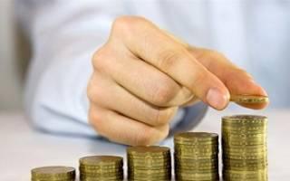 Что такое индексация зарплаты простыми словами